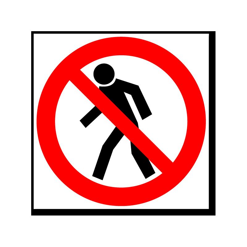 Запрещается прикасаться. Корпус под напряжением
