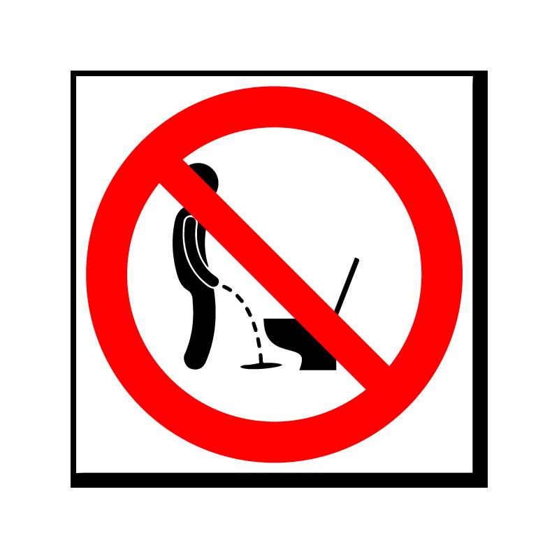 Посторонние предметы в унитаз не бросать