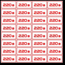 """Знак """"220в"""" 50*25"""