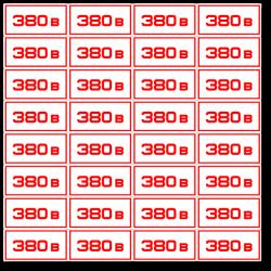 """Знак """"380в"""" 50*25"""