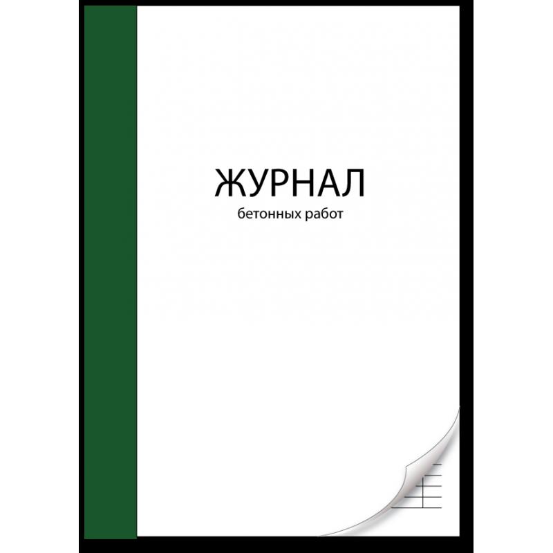 ППР  Проект Производства Работ  Состав и содержание