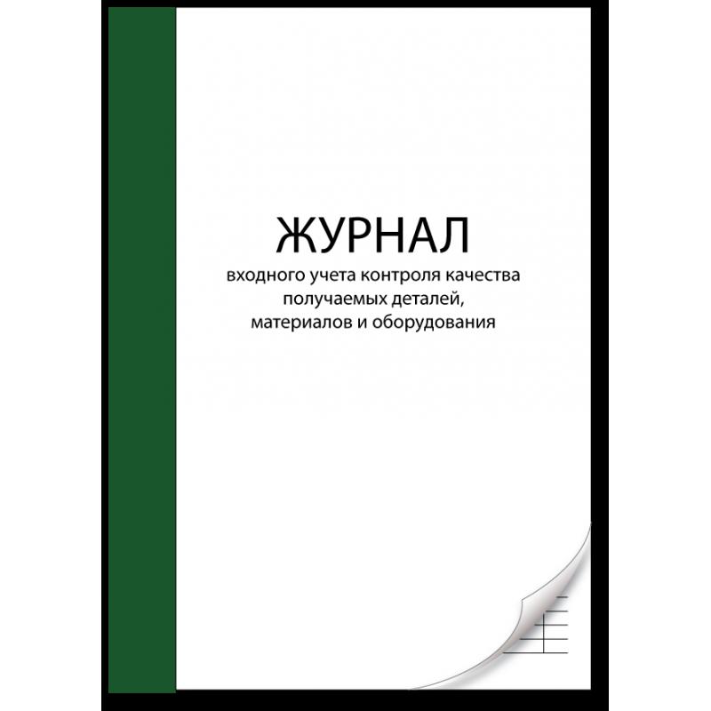 ГОСТ Р 12.2.143-2009 Изменения