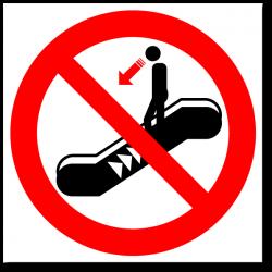 """Знак """"Запрещается двигаться..."""