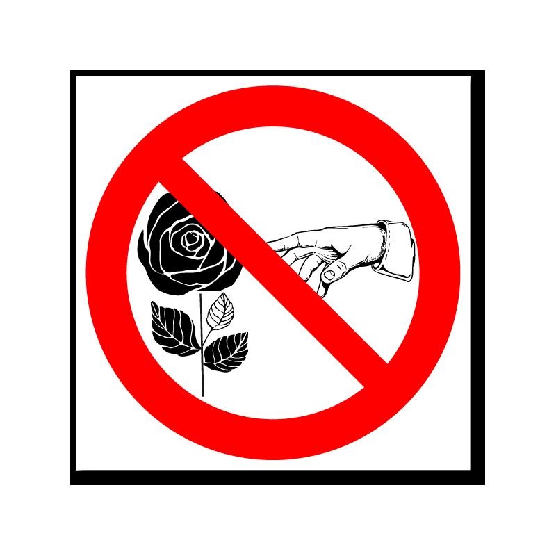 Запрещается держать двери открытыми