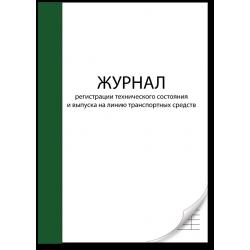 Широкоформатная печать (бумага) м²