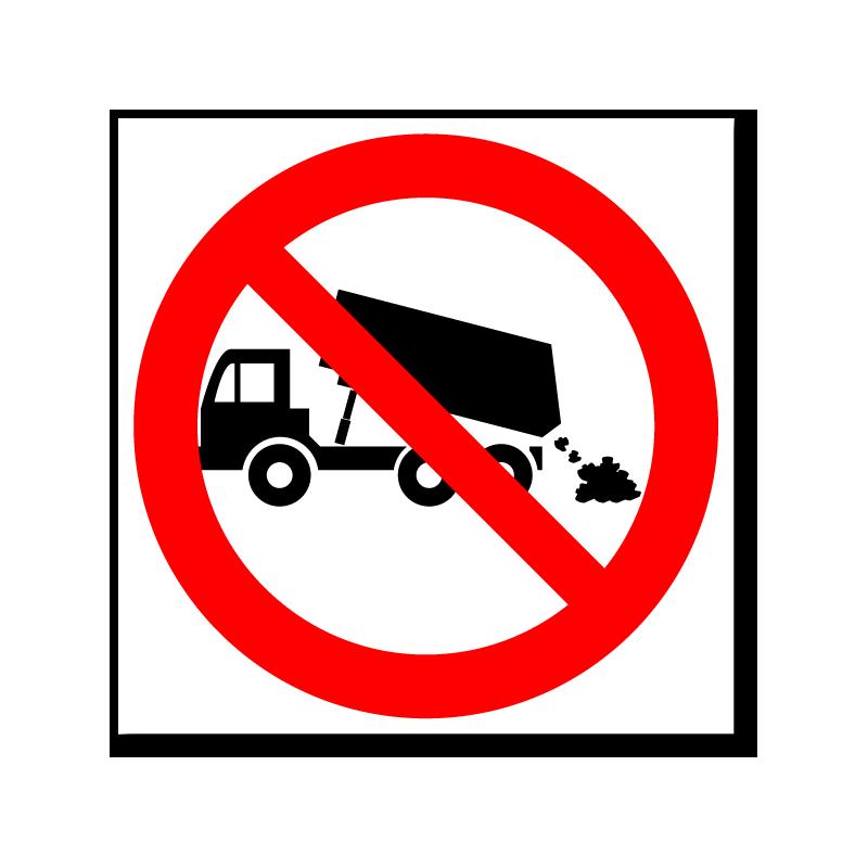 Запрещен проход с детьми