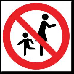 """Знак """"Запрещается оставлять..."""