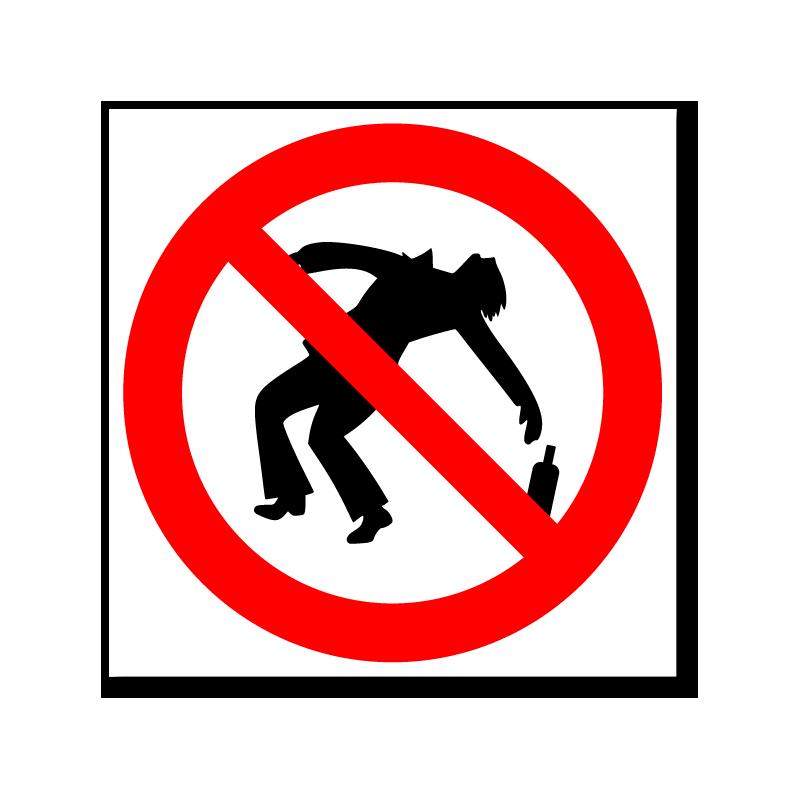 Запрещается оставлять детей без присмотра