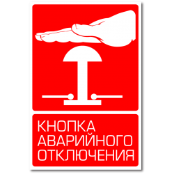 Направление к эвакуационному выходу прямо фотолюм