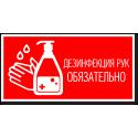 """Журнал регистрации инструктажа на рабочем месте (с """"№ инструкции"""")"""