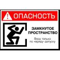 Журнал учета присвоения группы I по электробезопасности неэлектрическому персоналу