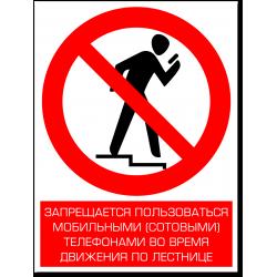 Электро и газосварка запрещена