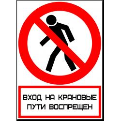 Знак При аварии разбить стекло молотком