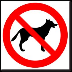 """Знак """"Запрещается вход..."""
