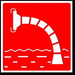 """Знак """"Пожарный водоисточник"""""""