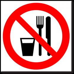 """Знак """"Запрещается принимать..."""