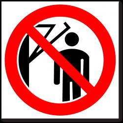 """Знак """"Запрещается подходить..."""