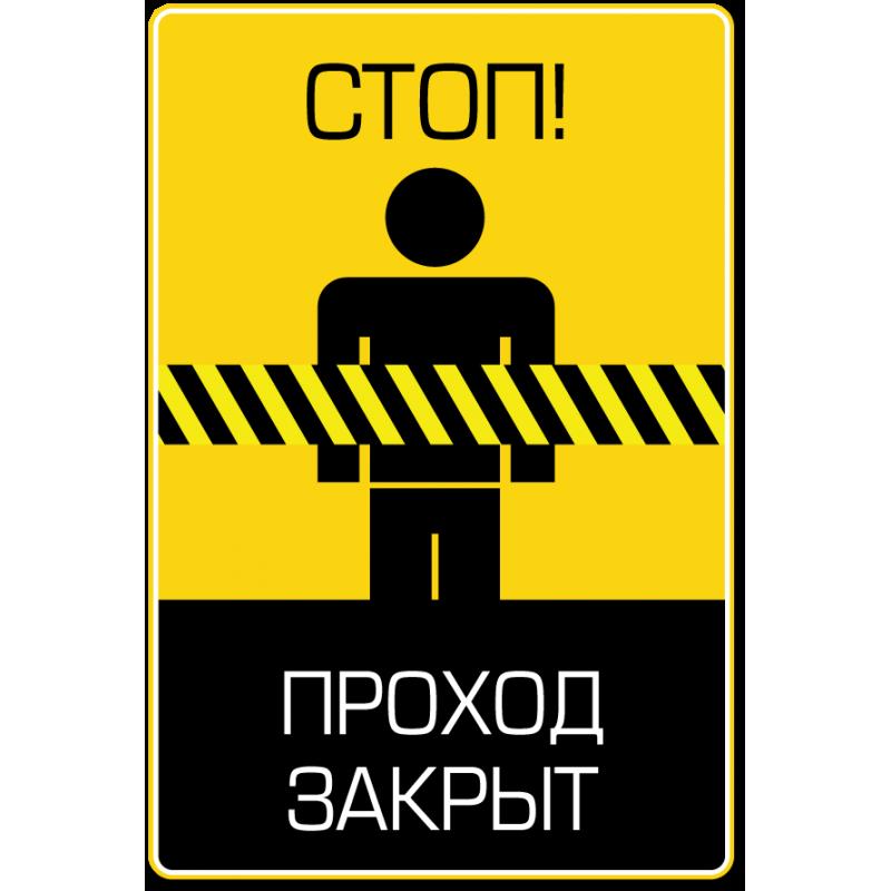 Огнетушитель с инструкцией по применению