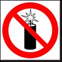 Фото и видеосъемка запрещена