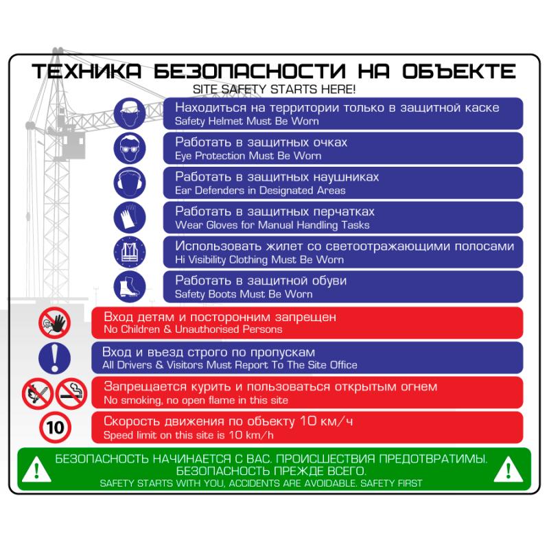 Журнал учета, проверки и содержания электрозащитных средств, приспособлений, ручного электроинструмента и сварочных аппаратов
