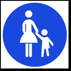 """Знак """"Не оставляйте детей..."""