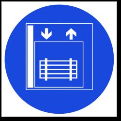 """Знак """"Лифт только для грузов"""""""