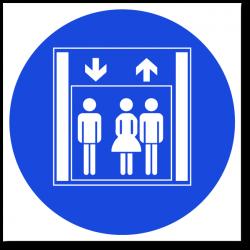 """Знак """"Лифт для перевозки..."""
