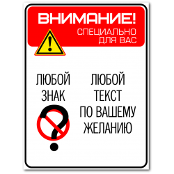 ОПАСНО. Курение электронных сигарет опасно для вашего здоровья
